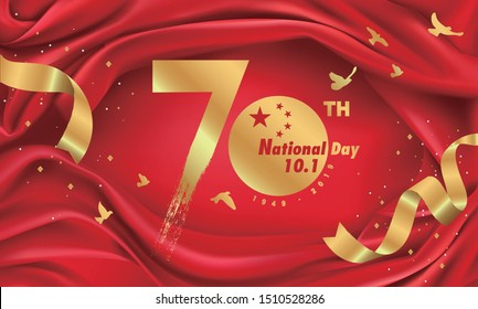 China happy national day greeting card, banner or poster vector illustration. Chinese holiday & festival 1st of October design element.