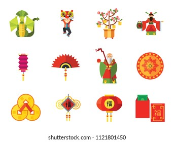 China Icon Set. Chinese Lantern Amulet With Coins Decorative Lantern Old Wise Man Dragons Head Dragon God Of Wealth Peach Tree Red Envelope Folding Fan Amulet With Knots Dragon Dancer