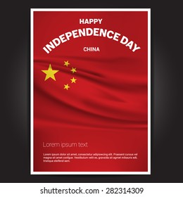 China Independence Day poster