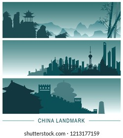 China landmarks banner.