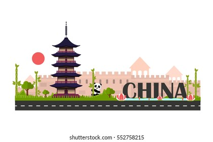 China landscape abstract. Vector illustration, eps10. China symbols: pagoda, Chinese Great Wall, panda, lotus, sun, road.Set of traditional cultural elements on white background.Postcard, logo design.