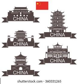 China logo. Isolated China buildings on white background