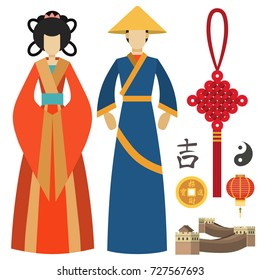 China man and woman and symbol Love text east culture chinese traditional symbols vector illustration