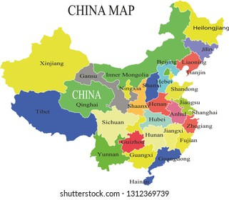 Map Of China Region.China Province Map Images Stock Photos Vectors Shutterstock