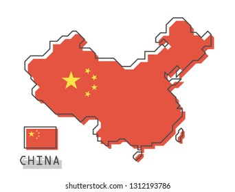 Cartoon China Map Images, Stock Photos & Vectors | Shutterstock on