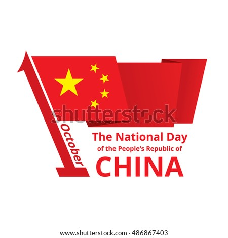 China national day design greeting card stock vector royalty free china national day design for greeting card fluttering chinese flag on flagpole like date of m4hsunfo