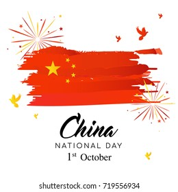 China national day greeting card vector illustration, Fireworks and Chinese flag watercolor brush stroke style.