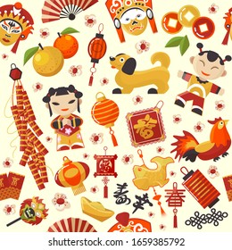 China New Year festive seamless pattern vector illustration. Chinese people, symbols plum flowers, lanterns, mandarins, firecrackers, coins, cock, dog. Holiday celebration collection set background.