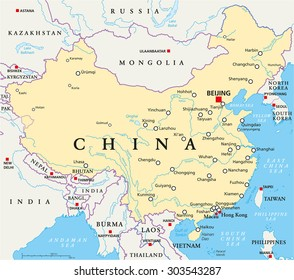 Map Of China Yellow River.Yellow River China Stock Vectors Images Vector Art Shutterstock