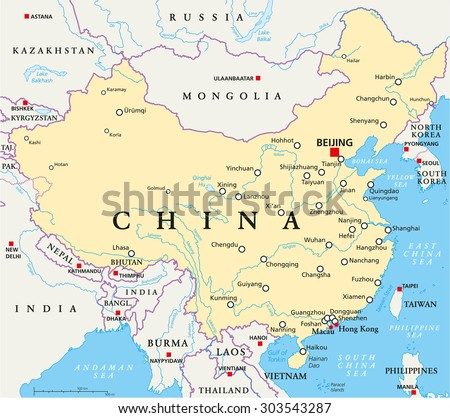 Rivers Map Of China.China Political Map Capital Beijing National Stock Vector Royalty