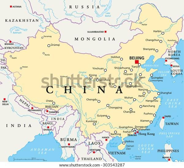 Kiina Poliittinen Kartta Paakaupunki Pekingissa Kansalliset