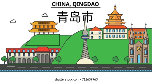 China, Qingdao. City skyline: architecture, buildings, streets, silhouette, landscape, panorama, landmarks. Editable strokes. Flat design line vector illustration concept. Isolated icons set
