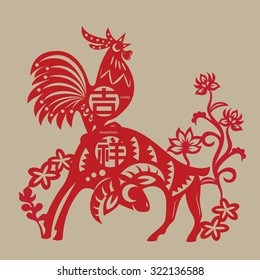 """In China, Rooster and Ram are considered as lucky symbols because of their implied meaning. The """"Rooster"""" has same pronunciation as """"Lucky"""" in Chinese."""