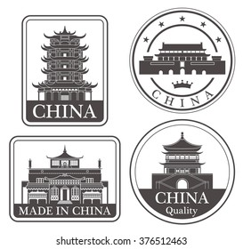 China. Rubber and stamp