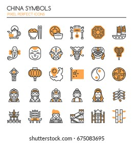 China Symbols, Thin Line and Pixel Perfect Icons