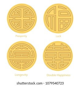 China traditional auspicious symbols Luck, Longevity, Prosperity and Double Happiness. Chinese golden coin set