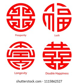 China traditional auspicious symbols Luck, Longevity, Prosperity and Double Happiness
