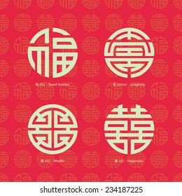 China traditional auspicious symbols and seamless background
