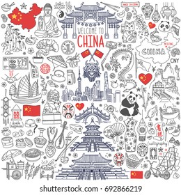 China traditional symbols, food and landmarks doodle set. Chinese characters on scrolls translation: double happiness, calligraphy.