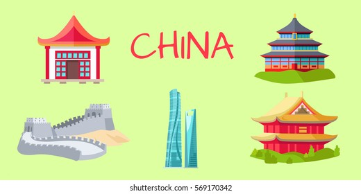 China travelling elements for tourists on green background. Vector illustration of Great wall of China, High skyscraper and traditional buildings. Poster of small colourful sightseeing symbols