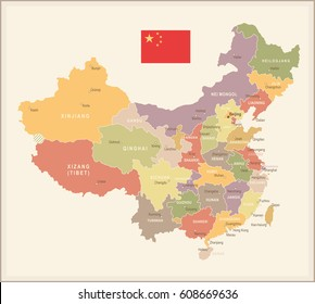 China vintage map and flag - highly detailed vector illustration