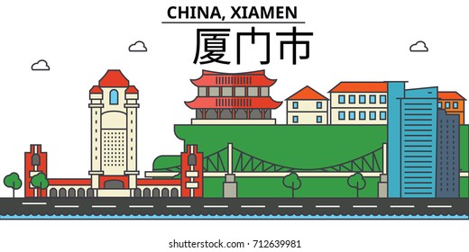 China, Xiamen. City skyline: architecture, buildings, streets, silhouette, landscape, panorama, landmarks. Editable strokes. Flat design line vector illustration concept. Isolated icons set