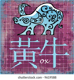 china year horoscope - ox