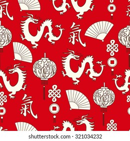 500 Chinese Good Luck Pictures Royalty Free Images Stock Photos