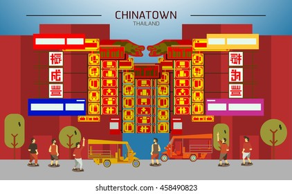 Chinatown in Thailand,Bangkok with people and tuk tuk flat design art