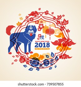 Chinese 2018 New Year Creative Concept with Colorful Puppy. Vector illustration. Floral Frame with Peony Flowers, Leaves and Clouds. China Lantern. Place for your Text. Hieroglyph Dog.