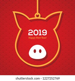 Chinese 2019 New Year greeting card or banner minimal design. Abstract pig snout symbol on red background with seamless oriental pattern.