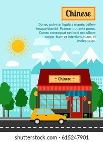 Chinese advertising banner with shop building and landscape. Vector illustration