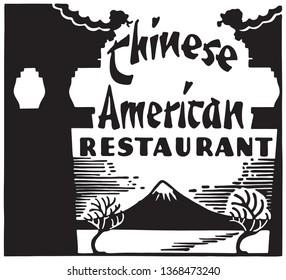 Chinese American Restaurant  - Retro Ad Art Banner