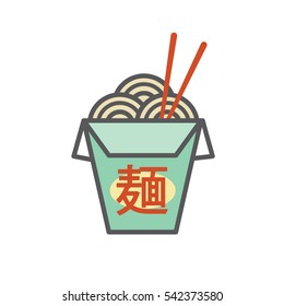 Chinese or Asian Restaurant Take Out Box filled with Noodles - Says 'Noodles' in Japanese characters