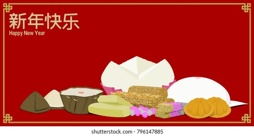 Chinese auspicious dessert on red background.These are used for  Chinese auspicious ceremony.Chinese word means happy new year.