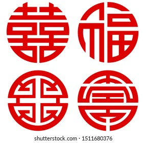 Chinese auspicious symbols It means happiness, fortune, prosperity and longevity. isolated on white background