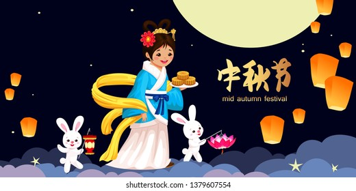 Chinese autumn holiday  poster with full moon,lanterns, Chang`e ( godness of moon) and rabbits. Chinese signs mean `Mid autumn festival`