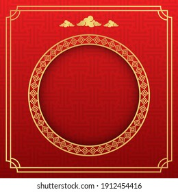 Chinese background, decorative classic festive red background and gold frame, vector illustration