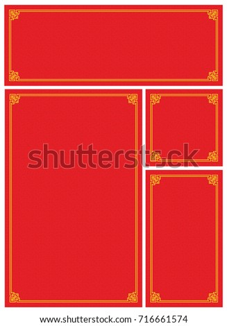 05fa315088a Chinese Border Frame Design Banner Background Stock Vector (Royalty ...