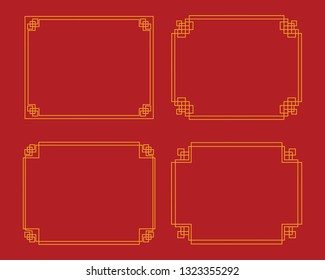 Chinese border Vector illustration design template