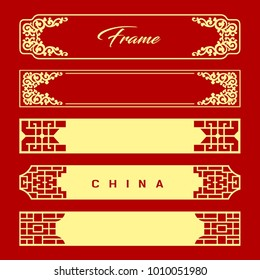 Chinese borders frame style collections gold on red background, vector illustrations