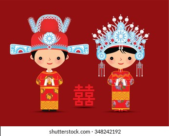 Chinese bride and groom cartoon wedding with double happiness symbol