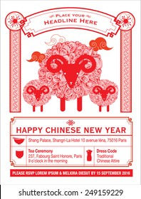 chinese calendar chinese new year card template vector/illustration