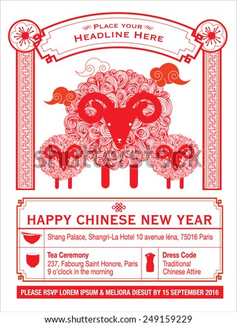 chinese calendar chinese new year card template vectorillustration