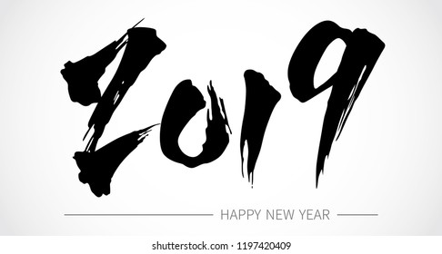 Chinese calligraphy for 2019