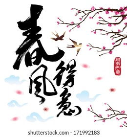 Chinese Calligraphy Chun Feng De Yi, Translation: flushed with success, proud of one�s success (in exams, promotion). Chinese seal wan shi ru yi, Translation: Everything is going very smoothly.