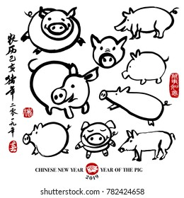 Chinese Calligraphy Pig. Rightside chinese seal translation: Everything is going very smoothly. Leftside chinese wording and chinse seal translation: Chinese calendar for the year of pig 2019 and spring.