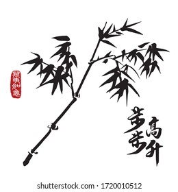 Chinese Calligraphy Translation: May you rise higher with each step and be blessed with success & prosperity in your endeavours. Leftside chinese seal Translation: Everything is going very smoothly.