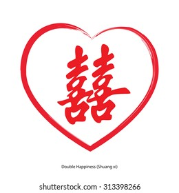 Chinese character Double happiness with heart. Chinese traditional ornament design, commonly used as a decoration and symbol of marriage.
