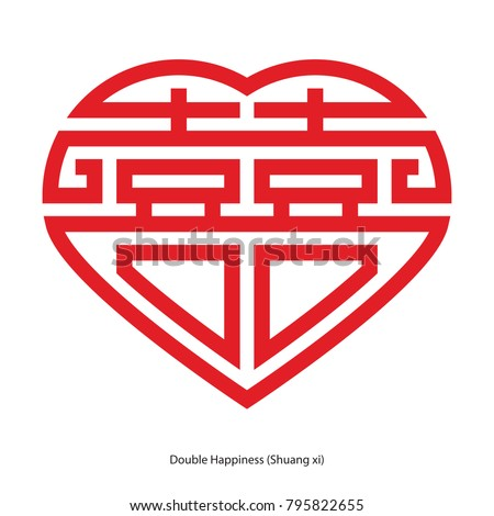 Chinese Character Double Happiness Heart Shape Stock Vector Royalty